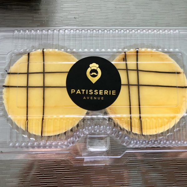 Lemon Tarts 2pcs
